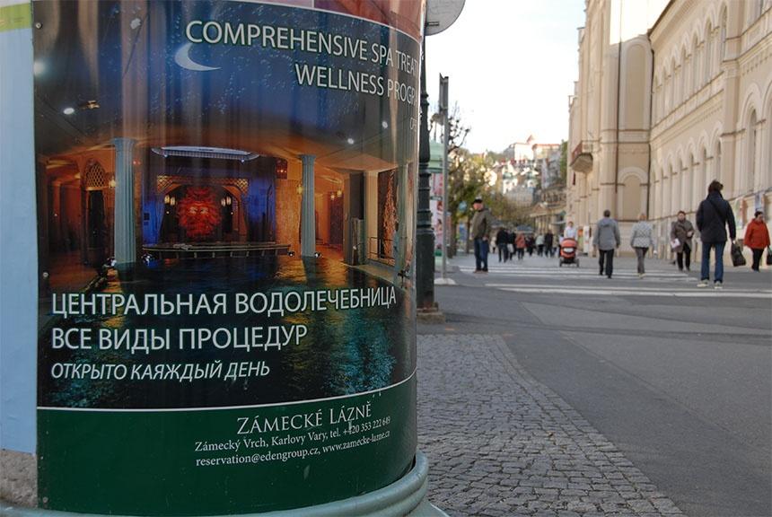 Европа начинает избавляться от русских иммигрантов