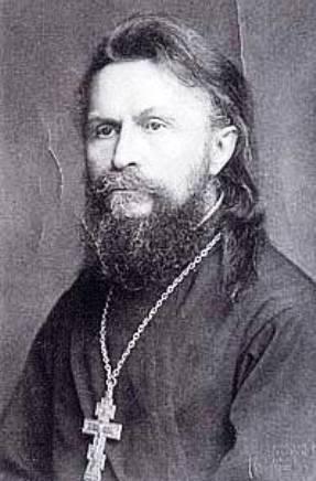 Отец Сергий Булгаков о богослужении в Православии