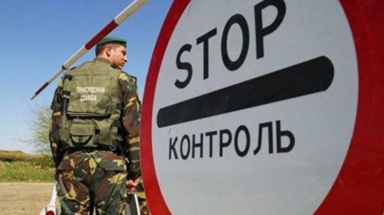 Опустите мне веки: Украина в…