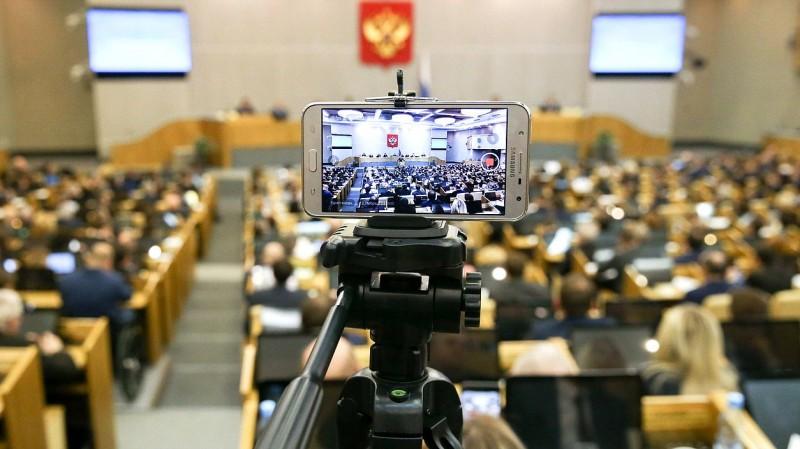 21 августа 2018 в 12:00 онлайн парламентских слушаний в ГосДуме по пенсионной реформе