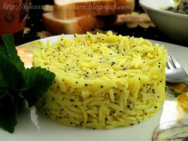 Лимонный рис с маком