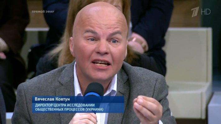 """""""Вы подставили Штайнмайера и ответите перед бундестагом"""": немецкий депутат ответил оскорбившему Германию украинцу Ковтуну"""