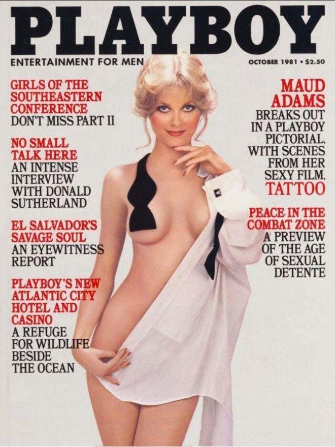 Кэти Сент-Джордж (1981)
