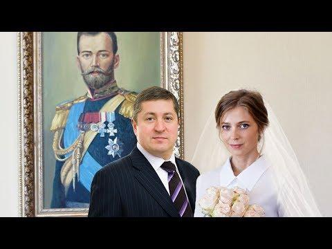 В сеть попало видео со свадьбы Натальи Поклонской