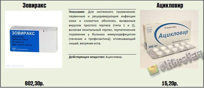 apteka_10