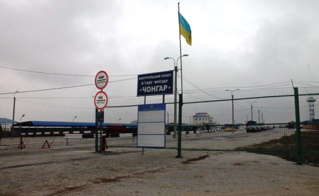 СМИ Европы:  «Украина хочет освободить Крым, или Странная война с Россией»