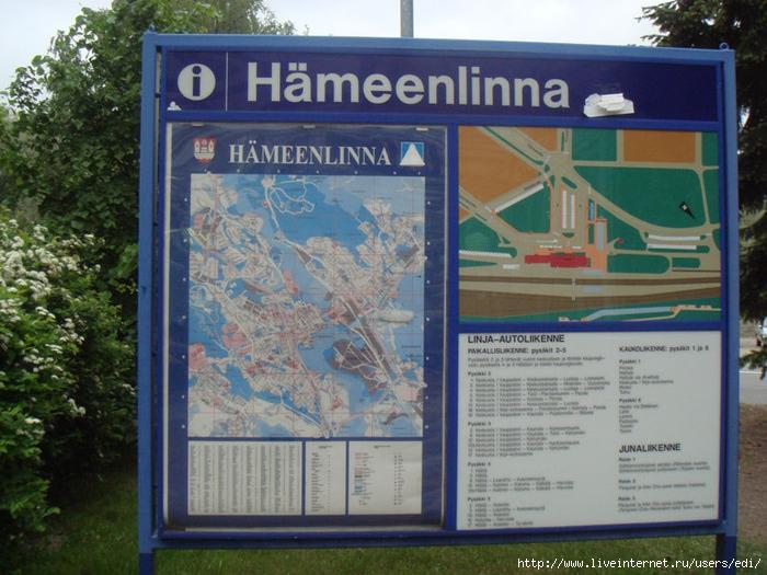 Финляндия, зеленый город Хямеенлинна