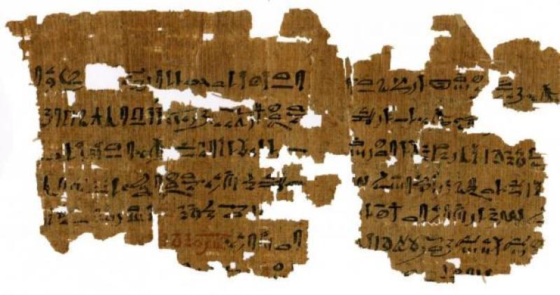 Ученые расшифровали древнеегипетский тест на беременность