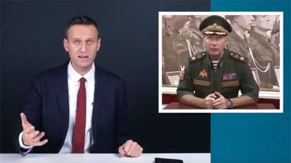 Видеоответ Навального генера…