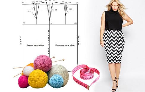 Модели юбок для полных женщин…