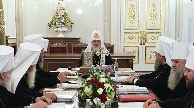 Русская Православная Церковь…