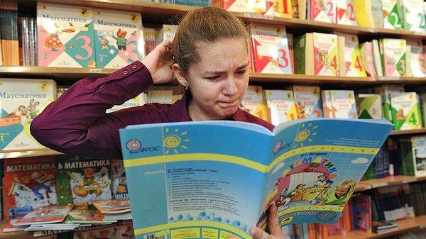 Школьные учебники написаны будто не для детей