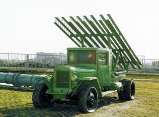 БМ-13 Катюша (экспозиция технического музея ВАЗа)