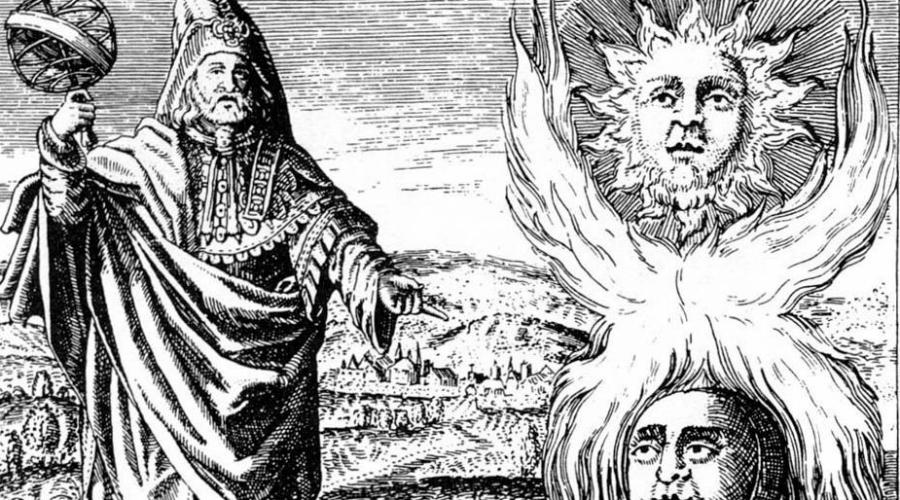 7 зафиксированных в истории колдунов