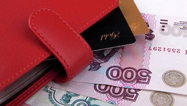 """У россиян в июне резко вырос объем """"свободных денег"""", выяснили в """"Ромире"""""""