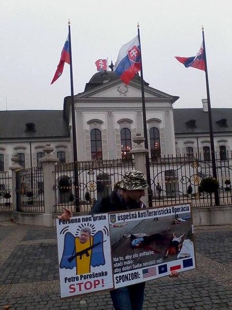 «Фашист!» - Словаки оказали Порошенко «теплый прием»