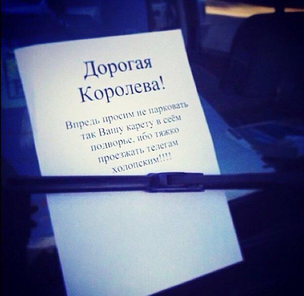 Веселые и оригинальные объявления))