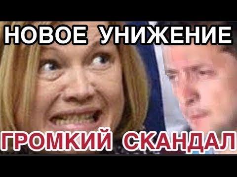 Ирина Геращенко выдвинула наглый ультиматум Зеленскому — Семченко