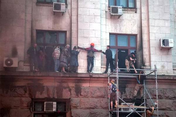 Миссия ООН: Радикалы на Укра…
