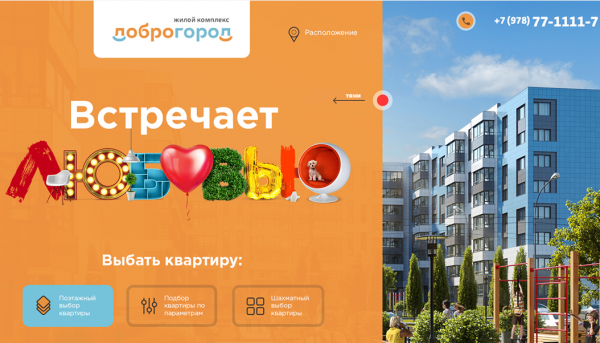 Уникальный проект в Севастоп…