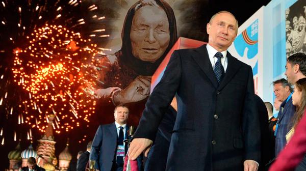 Пророчество Ванги о котором не знали: «Путину придется выбирать - с кем быть»