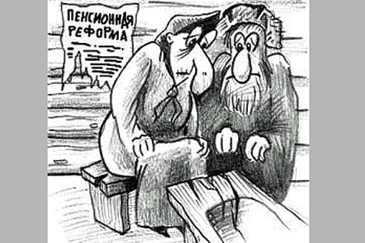 Пенсионный бунт слесаря-бело…