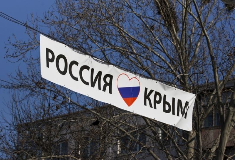 Что изменилось в Крыму за 4 …
