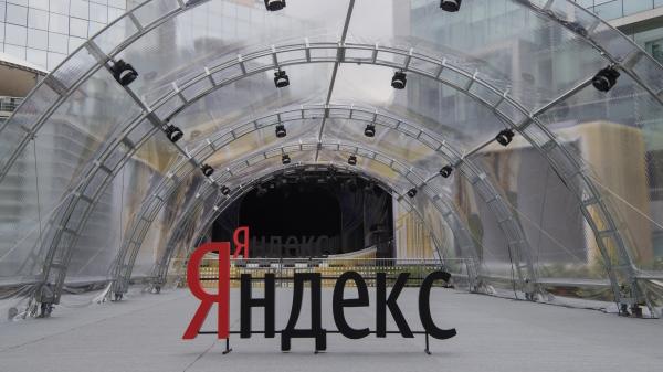 Офис «Яндекса» в Москве пришлось эвакуировать из-за звонка о заложенной бомбе