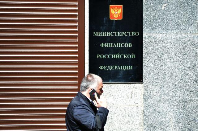 В составе Минфина появится департамент по противодействию санкциям