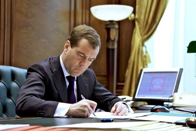 Медведев дал ряд поручений, …
