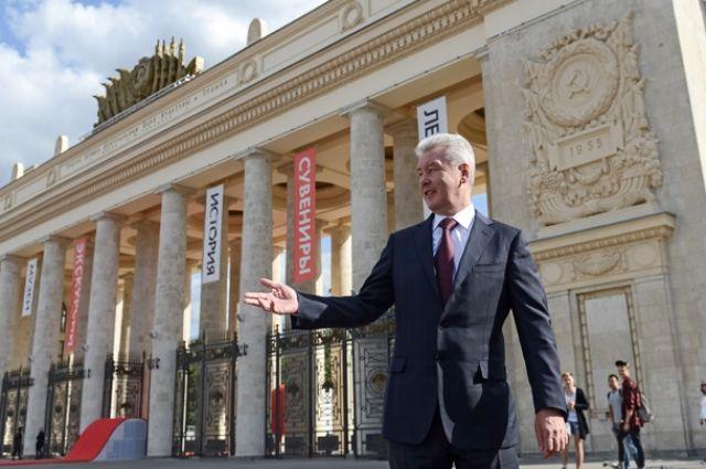 В общественную приемную Собянина поступило более 400 обращений