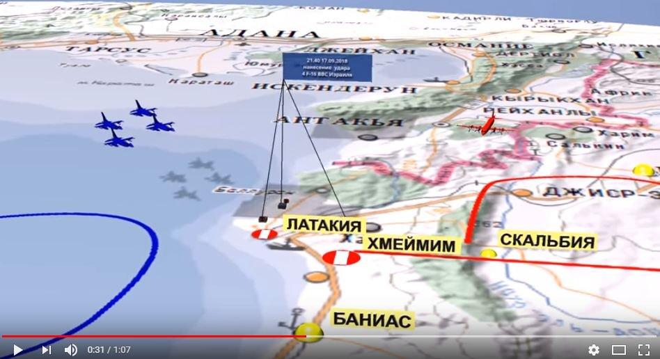 Погибшие при крушении Ил-20 военные представлены к наградам