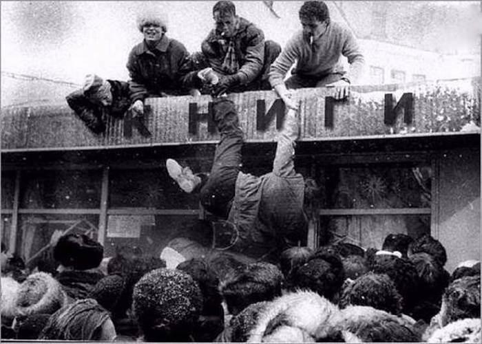 Рождённые в СССР точно помнят это и едва ли когда-нибудь забудут…