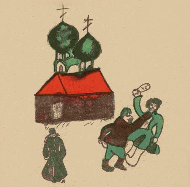 Рисунки советских детей 20-х - 30-х XX века