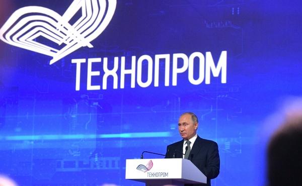 От модернизации и инноваций Россия перешла к технологическому прорыву