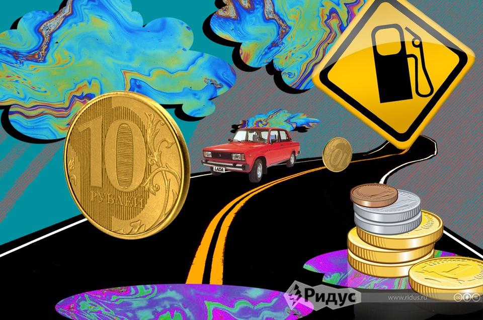 АЗС поднимут цены на бензин …