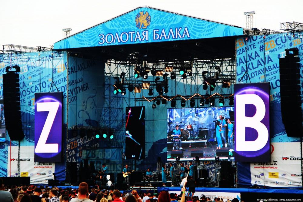 #ZBFest  - лучший фестиваль Крыма!