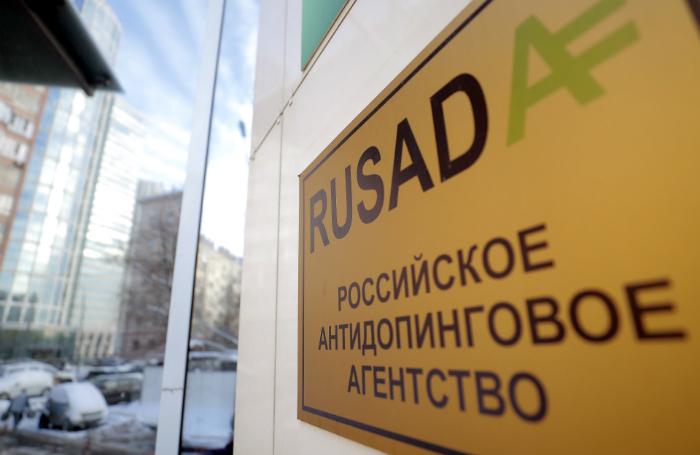 Делегация WADA получила доступ к Московской антидопинговой лаборатории