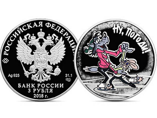 В России выпущены монеты с персонажами из «Ну, погоди!»