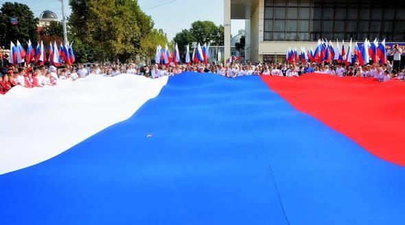 Молодёжь Крыма развернула са…
