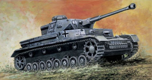Залазь под танк и молчи! - шепнул старшина показав на немецкий танк