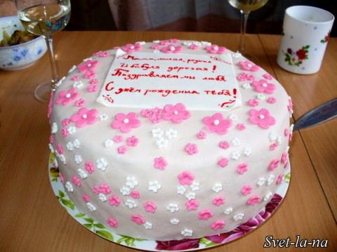 торт своими руками на день рождения маме патология