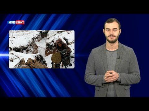 Главное от News Front 10.12.2018. Новости часа 11.00