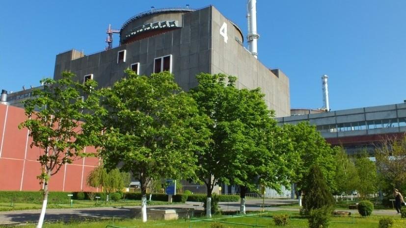 На Запорожской АЭС подключили к сети энергоблок после инцидента с аварийной защитой