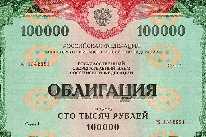 Глава инвестиционного департамента ВТБ24 Сергей Лукьянов: «Гособлигация – это лучшее соотношение доходности и надежности»