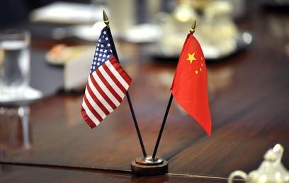 Власти Китая обвинили США в экономической гегемонии