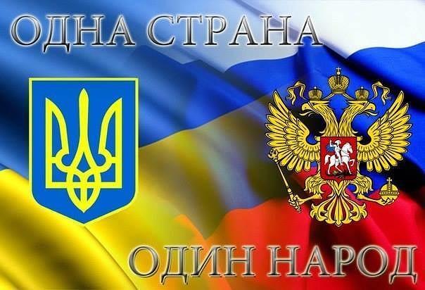 К вопросу о Межнациональном Конфликте в Украине