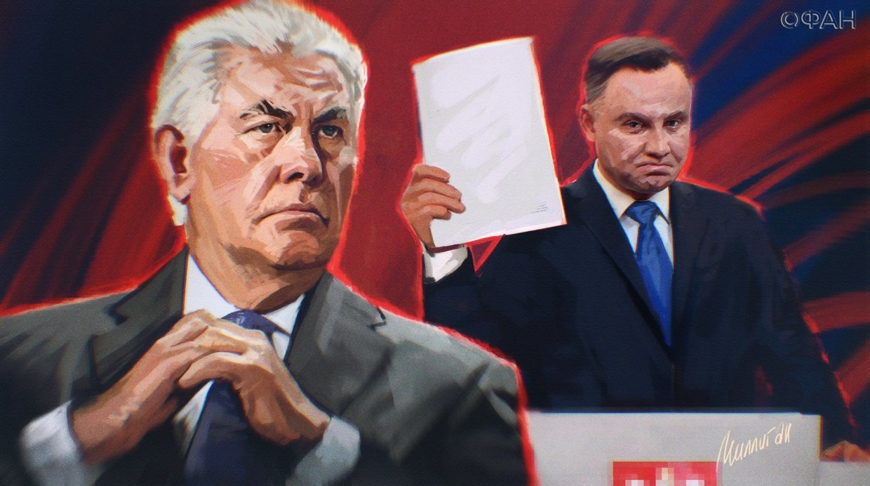 Польша разыгрывает «американ…