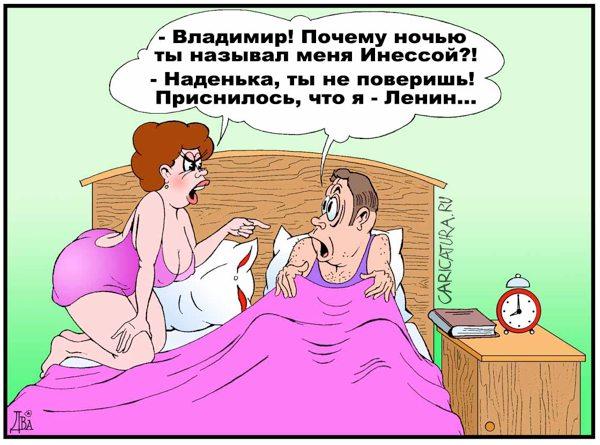 как муж жена занимаются любовь