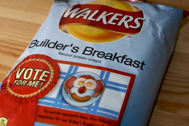 Завтрак строителя